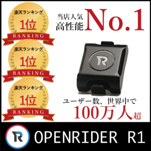 OPENRIDER-1